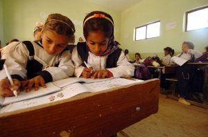 educación en centroamérica historia de familia gutiérrez mayorga